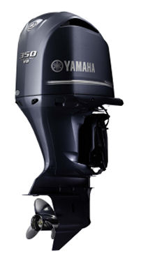 Largest Outboard Motors Part Two Yamaha F350 Boat Props